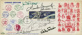 Autographs:Celebrities, Eight Gemini Astronauts First Day Cover Signed....