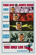 """Movie Posters:James Bond, You Only Live Twice (United Artists, 1967). One Sheet (27"""" X 41"""") Style A Teaser.. ..."""