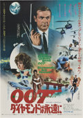 "Movie Posters:James Bond, Diamonds Are Forever (United Artists, 1971). Japanese B2 (20"" X29"").. ..."