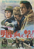 "Movie Posters:Western, Butch Cassidy and the Sundance Kid (20th Century Fox, 1969).Japanese B2 (20"" X 29"").. ..."