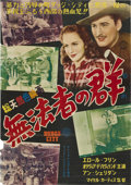 """Movie Posters:Western, Dodge City (Warner Brothers, 1940s). Japanese B2 (20"""" X 29"""").. ..."""