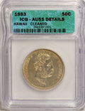 Coins of Hawaii: , 1883 50C Hawaii Half Dollar--Cleaned--ICG. AU55 Details. NGCCensus: (30/179). PCGS Population (49/236). Mintage: 700,000. ...