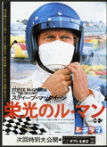 """Movie Posters:Sports, Le Mans (Towa, 1971). Japanese Speed (7"""" X 10""""). Sports.. ..."""
