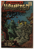 Golden Age (1938-1955):Horror, This Magazine Is Haunted V2#12 (Charlton, 1957) Condition: VG+....