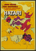 "Movie Posters:Adventure, Hatari! (Paramount, 1968). Polish One Sheet (23"" X 33"").Adventure.. ..."