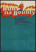 "Movie Posters:Adventure, Mutiny on the Bounty (CWF, 1964). Polish One Sheet (22.5"" X 33"").Adventure.. ..."