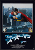 "Movie Posters:Action, Superman the Movie (Warner Brothers, 1979). Japanese B2 (20.25"" X28.75""). Action.. ..."