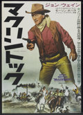 "Movie Posters:Western, McLintock! (United Artists, 1963). Japanese B2 (20"" X 29""). Western.. ..."