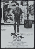 "Movie Posters:Crime, Taxi Driver (Columbia, 1976). Japanese B2 (20.25"" X 28.5""). Crime....."