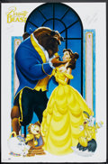 """Movie Posters:Animated, Disney Animation Lot (Buena Vista, 1974). Posters (3) (23"""" X 35""""). Animated.. ... (Total: 3 Items)"""