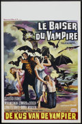 "Movie Posters:Horror, Kiss of the Vampire (Universal International, 1963). Belgian (14"" X 21""). Horror.. ..."