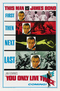 """Movie Posters:James Bond, You Only Live Twice (United Artists, 1967). One Sheet (27"""" X 41"""") Teaser. ..."""