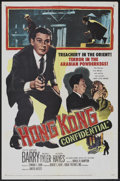 "Movie Posters:Drama, Hong Kong Confidential (United Artists, 1958). One Sheet (27"" X 41""). Drama.. ..."