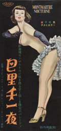 """Movie Posters:Documentary, Montmartre Nocturne (Unknown, 1954). Japanese Poster (9.5"""" X 20"""").. ..."""