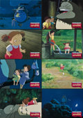"Movie Posters:Animated, My Neighbor Totoro (Toho, 1988). Japanese Lobby Card Set of 8 (10""X 14.25"").. ... (Total: 9 Items)"