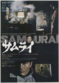 "Movie Posters:Film Noir, Le Samouraï (Fida Cinematografica, 1967). Japanese B2 (20"" X 29"")....."