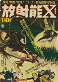 "Movie Posters:Science Fiction, Them! (Warner Brothers, 1954). Japanese B2 (20"" X 29"").. ..."