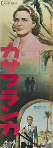 "Movie Posters:Drama, Casablanca (Warner Brothers, R-1950s). Japanese STB (20"" X 58"")....."