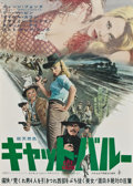 """Movie Posters:Comedy, Cat Ballou (Columbia, 1965). Japanese B2 (20"""" X 29"""").. ..."""
