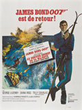 "Movie Posters:James Bond, On Her Majesty's Secret Service (United Artists, 1970). French Grande (47"" X 63"").. ..."