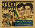 "Movie Posters:Comedy, His Girl Friday (Columbia, 1940). Title Lobby Card and Lobby Cards(3) (11"" X 14"").. ... (Total: 4 Items)"