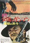 "Movie Posters:Western, The Good, The Bad and the Ugly (United Artists, 1968). Japanese B2(20"" X 29"").. ..."