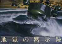 """Apocalypse Now (United Artists, 1979). Japanese Poster (41"""" X 58"""")"""