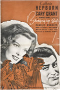 """Movie Posters:Comedy, Bringing Up Baby (RKO, 1938). Pressbook (Multiple Pages) (12"""" X 18"""").. ..."""