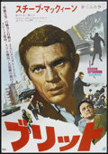 "Movie Posters:Action, Bullitt (Warner Brothers, 1968). Japanese B2 (20"" X 29""). Action....."