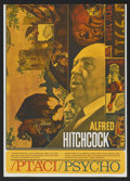 """Movie Posters:Hitchcock, The Birds/Psycho Combo (Universal, R-1970s). Czech Poster (11.5"""" X16""""). Hitchcock.. ..."""
