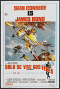 "Movie Posters:James Bond, You Only Live Twice (United Artists, 1967). Argentinean Poster (29""X 43""). James Bond.. ..."