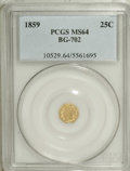 California Fractional Gold: , 1859 25C Liberty Octagonal 25 Cents, BG-702, R.3, MS64 PCGS. PCGSPopulation (71/18). NGC Census: (4/4). (#10529)...