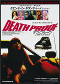 "Movie Posters:Action, Death Proof (Dimension, 2007). Japanese B1 (40.5"" X 28.5"").Action.. ..."