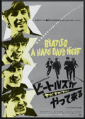 "Movie Posters:Rock and Roll, A Hard Day's Night (EMI, R-1984). Japanese B2 (20.25"" X 28.5"").Rock and Roll.. ..."