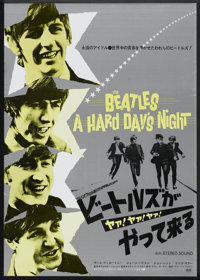 "A Hard Day's Night (EMI, R-1984). Japanese B2 (20.25"" X 28.5""). Rock and Roll"