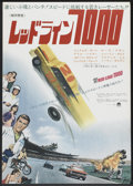 """Movie Posters:Sports, Red Line 7000 (Paramount, 1965). Japanese B2 (20"""" X 29""""). Sports.. ..."""