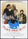 "Movie Posters:Fantasy, The Princess Bride (Vestron Pictures, 1988). Japanese B2 (20.25"" X28.5""). Fantasy.. ..."
