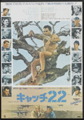 "Movie Posters:War, Catch-22 (CIC, 1971). Japanese B2 (20"" X 28.5""). War.. ..."