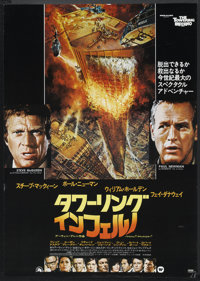 """The Towering Inferno (20th Century Fox, 1975). Japanese B2 (20.25"""" X 28.5"""") Style A. Action"""
