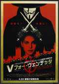 "Movie Posters:Action, V for Vendetta (Warner Brothers, 2005). Japanese B1 (28.5"" X 40.5"")Advance. Action.. ..."