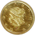 California Fractional Gold: , 1873 50C Liberty Round 50 Cents, BG-1012, High R.5, MS62 PCGS. PCGSPopulation (3/15). NGC Census: (1/4). (#10841)...