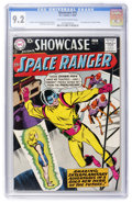 Silver Age (1956-1969):Superhero, Showcase #15 The Space Ranger (DC, 1958) CGC NM- 9.2 Off-white to white pages....