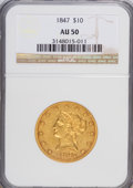 Liberty Eagles: , 1847 $10 AU50 NGC. NGC Census: (106/458). PCGS Population (78/125).Mintage: 862,258. Numismedia Wsl. Price for NGC/PCGS co...