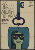 "Movie Posters:Crime, How to Steal a Million (CWF, 1968). Polish One Sheet (23"" X 33""). Crime.. ..."