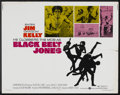 "Movie Posters:Blaxploitation, Black Belt Jones (Warner Brothers, 1974). Half Sheet (22"" X 28"").Blaxploitation.. ..."