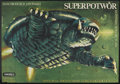 "Movie Posters:Science Fiction, Gamera Super Monster (Daiei, 1980). Polish One Sheet (26"" X 38""). Science Fiction.. ..."