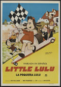 "Movie Posters:Animated, Little Lulu Stock (Columbia, 1960s). Argentinean Poster (29"" X 41""). Animated.. ..."