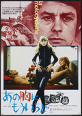 """Movie Posters:Romance, The Girl on a Motorcycle (Towa, R-1973). Japanese B2 (20"""" X 29""""). Romance.. ..."""