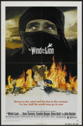 """Movie Posters:Adventure, The Wind and the Lion (MGM/UA, 1975). One Sheet (27"""" X 41"""").Adventure.. ..."""