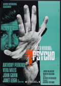 """Movie Posters:Hitchcock, Psycho (Paramount, R-1972). German A1 (23"""" X 33""""). Hitchcock.. ..."""